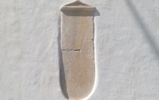Inscription Tholaria Amorgos